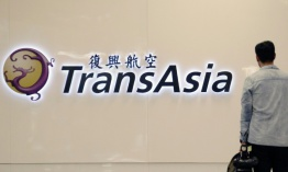 TransAsia anuncia su cierre definitivo tras dos graves accidentes
