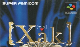 Xak: The Art of Visual Stage de Super Nintendo traducido al inglés
